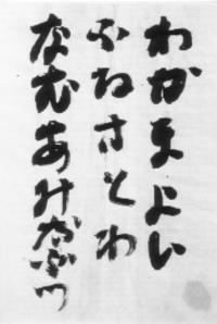 20110706_